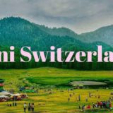 Khajjiar-himachal-tour-packages